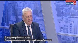 В России стартовал первый этап перехода на новую систему финансирования строительства жилья