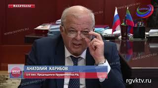 В Дагестане пройдет научно-практическая конференция по миграции в регионах Кавказа