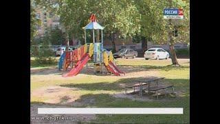 В рамках программы «Формирование комфортной городской среды» в Чебоксарах благоустраивают 25 дворов