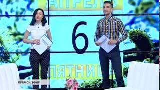 Доброе утро, Калининград (06.04.18)