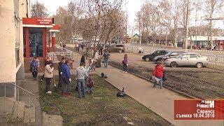 В Саранске 14 апреля пройдёт первый массовый субботник в этом году
