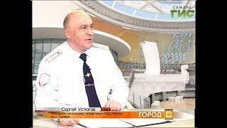 """""""Город С"""" от 11.10.2018"""