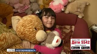Вологжане могут помочь 9-летней Мире Окай из Череповца