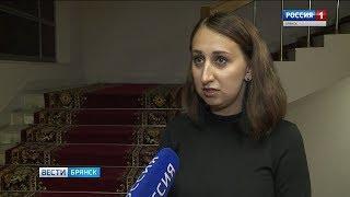 """""""Вести. Брянск"""" (эфир 31.07.2018 в 20:45)"""