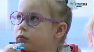 Новосибирск присоединился к Всероссийской социальной программе здорового зрения