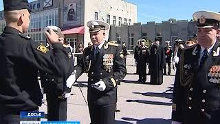 Балтийское высшее военно-морское училище отметило 70-летие