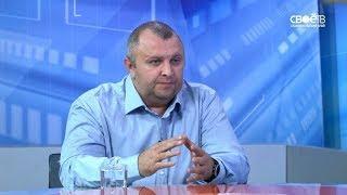 06.09.2018 Актуальное интервью. Николай Божко