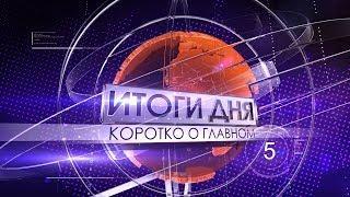 Во всей красе: глава региона представил АПК Волгоградской области в Москве