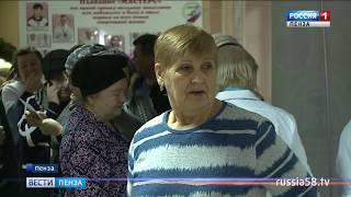 Пензенцы присоединились к Всемирному дню борьбы с диабетом