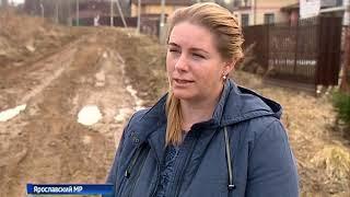 Жители деревни Сергеево отрезаны от цивилизации из-за плохой дороги