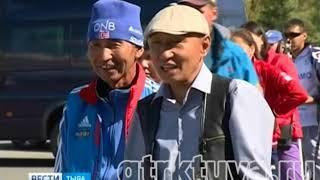 Вести Тыва 05 09 2018