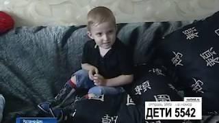 """Зрители и читатели """"Дон-ТР"""" за 2 недели собрали необходимую сумму на лечение Вани Свистунова"""
