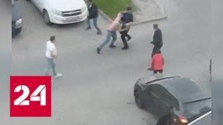 В Санкт-Петербурге сняли на видео массовую драку нетрезвых мужчин - Россия 24