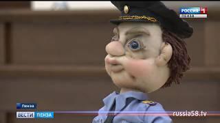 В Пензе наградили победителей конкурса «Полицейский дядя Степа»