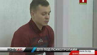 Суд поставил точку в деле о резонансном ДТП на улице Шаранговича. Зона Х