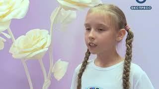 Юная пензячка выиграла Гран-при фестиваля «Орленок-фест»