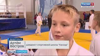 В Архангельске прошёл областной фестиваль единоборств