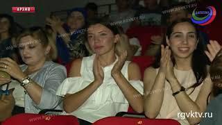 В Махачкале пройдет 7-й Северокавказский открытый фестиваль кино и телевидения «Кунаки»