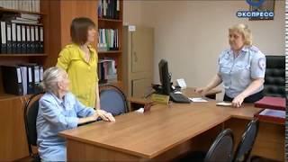 В Пензе полицейские рассказали об упрощенной схеме получения паспорта РФ