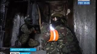 Не без потерь  Спецназ Рогвардии «ликвидировал» преступников в Иркутском районе
