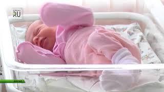 Максимилиян, Лука, Аврора, Мира: какие имена давали малышам, рожденным в июне