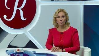Новости культуры - 27.09.18
