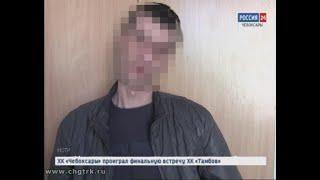 Чебоксарские полицейские по горячим следам задержали подозреваемого в краже из салона маршрутки