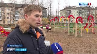 В Архангельске завершают благоустройство территории возле центра «Северный»