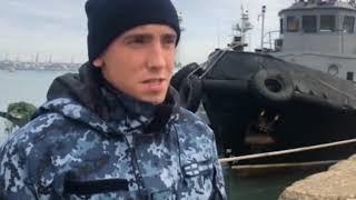 Для задержанных украинских моряков избрали меру пресечения