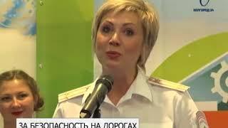 Победителей и призёров конкурса «Зелёная волна» наградили в Белгороде