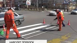 Ямочный ремонт, нанесение разметки, обновление газонов: Белгород преображается после зимы