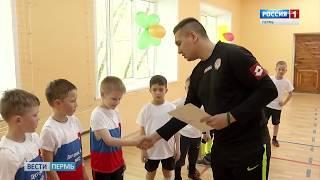 Ребята из детских садов поборолись за звание лучших футболистов