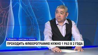 Г.Хисматулин: «С начала года у 9 жителей Ноябрьска диагностирован туберкулез».