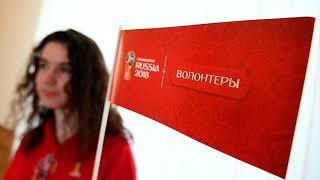 Красной строкой - 29.05.18 Волонтеров и получателей грантов освободят от подоходного налога