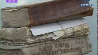 Часть областного госархива Пензы перевезут в Бессоновку