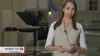 Новости НТК21 в прямом эфире теперь смогут смотреть в своих гаджетах жители ЕАО