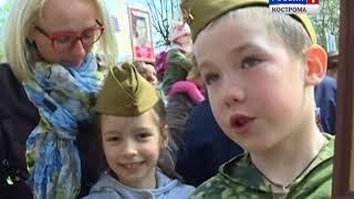 В костромском шествии «Бессмертного полка» приняли участие почти 20 тысяч человек