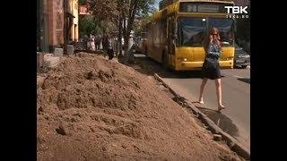 Дорожная карта: ремонт тротуаров
