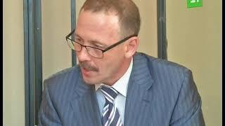 Громкое дело Николая Сандакова подошло к концу  Сегодня бывшему вице губернатору могут вынести приго