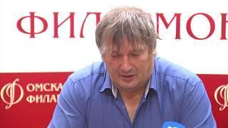 Омская филармония открыла новый концертный предъюбилейный сезон