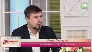 Эминем на татарском споёт на Баумана: в Казани пройдёт OPEN AIR «Я говорю по-татарски» - ТНВ