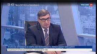 Итоги уборочной кампании подвели в Новосибирской области