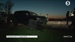 Смертельна ДТП на Харківщині: загинув автоблогер