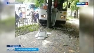 Водителя троллейбуса в Ставрополе ударили по голове