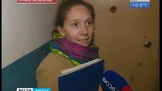 1 миллиард рублей задолжали жители Иркутской области за услуги ЖКХ