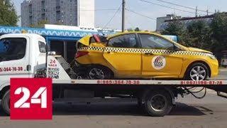 Агрегаторы такси ответят за ДТП: Верховный суд встал на сторону пассажиров - Россия 24