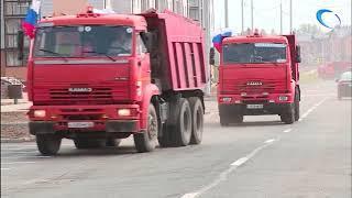 В Великом Новгороде открыли для движения улицу Луговая