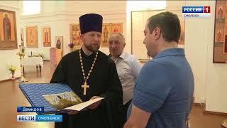 Смоленский губернатор посетил храм и музей