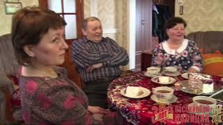 Семья в погонах -  Седуновы