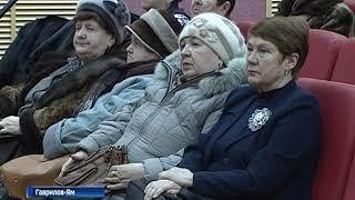 В Гаврилов-Яме представили дизайн-проекты благоустройства общественных территорий